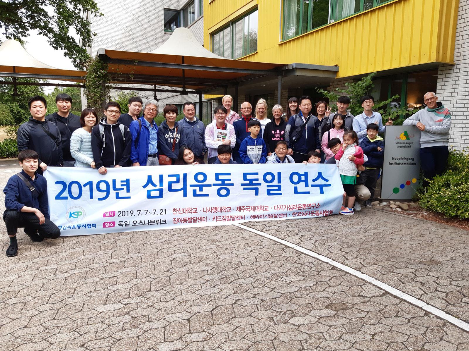 Südkoreanische Wissenschaftler in der Clemens August Jugendklinik